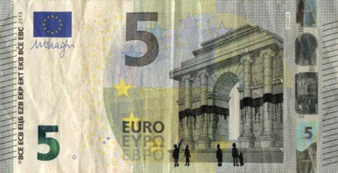 stefanos-euro-banknotes-7