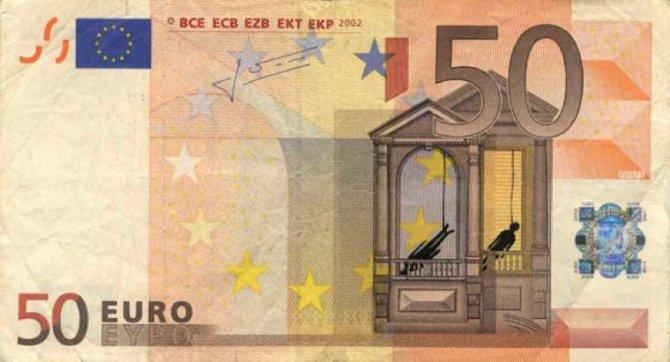 stefanos-euro-banknotes-8