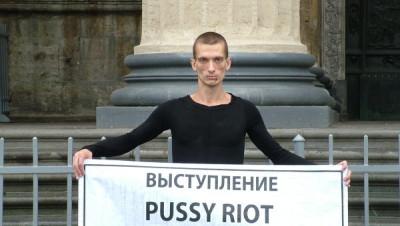 piotr-pussyriot-400x226