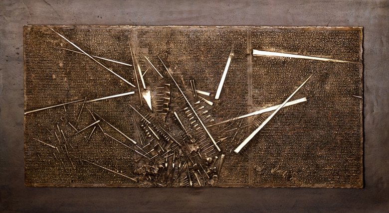 Frammento I - da L'Arte dell'uomo primordiale di Emilio Villa, 2004